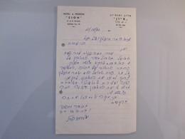 ISRAEL PALESTINE HOTEL PENSION REST GUEST INN HOUSE ZION PEARL SAFAD BILL INVOICE VOUCHER - Manuscripts