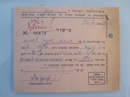 ISRAEL PALESTINE HOTEL PENSION REST GUEST INN HOUSE KNAAN KUPAT HOLIM  SAFAD BILL INVOICE VOUCHER - Manuscripts