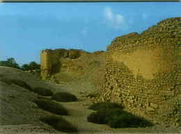 BAHRAIN FORT - BY NATIONAL BOOKSHOP AND BRANCHES - 1960s/70s (BG2582) - Bahrain