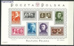 Poland 1948 Mi Bl10 Fi Bl 10 MNH ( XZE4 PLDbl10 ) - Celebridades