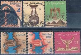 Egipto 1964  -  Yvert 579 + 581 + 582 + 583 + 586  ( Usados ) - Egipto