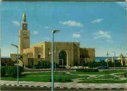 SAUDI ARABIA - THE GREEN DOME THE PROPHETIC MOSQUE MEDINA - STAMP 1960s (BG2584) - Arabie Saoudite