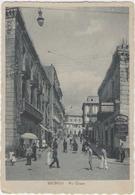 Cpsm Bagnoli - Via Giusso - Napoli