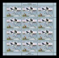 Russia 2019 - Full Sheet National Bird Siberian Crane Europa CEPT Animal Nature Fauna Birds Cranes Stamps MNH - 2019