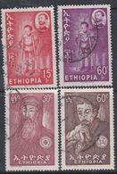 Ethiopie N° 412 / 15 O, Aide Aux Poliomyélitiques,  Les 4 Valeurs Oblitérations Moyennes Sinon TB - Ethiopie