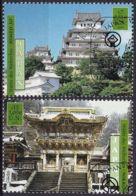 UNO WIEN 2001 Mi-Nr. 333/34 O Used - Aus Abo - Wien - Internationales Zentrum