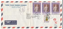 Taïwan N°1167 X3 Et 1229 Sur Lettre Pliée - 1945-... République De Chine