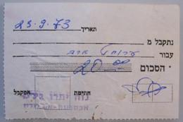 ISRAEL PALESTINE HOTEL PENSION REST HOUSE GUEST HOSTEL INN NAVEH NAHARIYA RECEIPT BILL INVOICE VOUCHER - Manuscripts