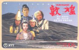 JAPAN Telefonkarte Film, Cinema, Movie *15 - Kino