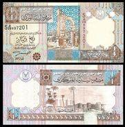Libya 1/4 DINAR ND 2002 P 62 UNC (Libye) - Libye