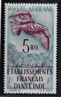 Inde Poste Aérienne N°20  - Neuf * Avec Charnière - TB - Indien (1892-1954)