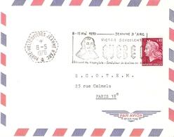 PORTE HELICOPTERES JEANNE D'ARC  FLAMME ILLUSTREE 1970 VICTOR SCHOELCHER QUEBEC - Marcophilie (Lettres)
