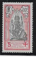 Inde N°45  - Neuf * Avec Charnière - TB - Indien (1892-1954)