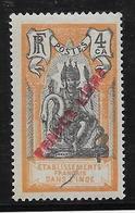 Inde N°134  - Neuf * Avec Charnière - TB - Indien (1892-1954)