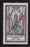 Inde N°132  - Neuf ** Sans Charnière - TB - Inde (1892-1954)
