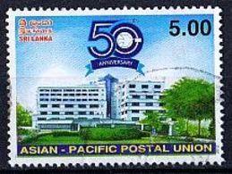 SRI LANCA Mi. Nr. 1888 O (A-3-16) - Sri Lanka (Ceylan) (1948-...)