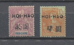 Colonies Françaises HOI HAO N°47 1 Fcs Et N°48 5Fcs , Neuf * TTB. H2253 - Hoï-Hao (1900-1922)