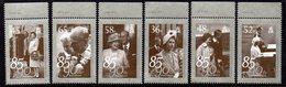 GB Alderney Aurigny 0416/21 Queen Elizabeth II - Koniklijke Families