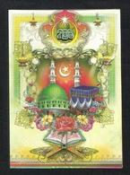Saudi Arabia Picture Eid Greeting Card Holy Mosque Kaaba Mecca & Medina Madina Islamic View Card Size 17.1/2  X 12 Cm - Arabie Saoudite
