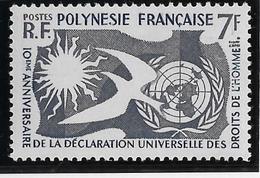 Polynésie N°12 - Oiseaux - Neuf ** Sans Charnière - TB - Polynésie Française