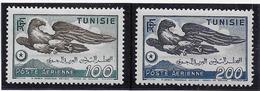 Tunisie Poste Aérienne N°14/15 - Oiseaux - Neuf ** Sans Charnière - TB - Tunisia (1956-...)