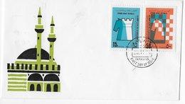 Syrië / Syrian Arab Republic 1974;  Chess FDC Jeu D'echecs; ERROR - Syrie