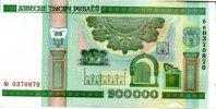 BELARUS 200000 Rubles 2000(2012) P 36 **UNC** - Belarus