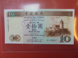 MACAO (BANCO DA CHINA) 10 PATACAS 1995 PEU CIRCULER/NEUF - Macao