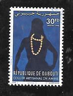 TIMBRE OBLITERE DE DJIBOUTI DE 1996 N° MICHEL 623 - Djibouti (1977-...)
