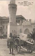 GENOVA - ESP. IGIENE  MARINA  COLONIE 1914 - Genova