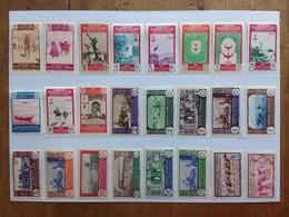 MAROCCO SPAGNOLO Anni '50 - Lotticino 24 Francobolli Differenti Nuovi */** (1 Valore Senza Gomma) + Spese Postali - Maroc Espagnol