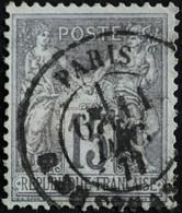 -Sage N°77 Type II   O.  PARIS Rue De Strasbourg 11 Déc 1877. - 1876-1898 Sage (Type II)