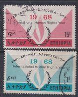 Ethiopie N° 505 / 06 O  Année Internationale Des Droits De L'Homme Les 2 Vals Oblitérations Moyennes Sinon TB - Ethiopie