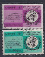 Ethiopie N° 513 / 14 O  20ème Anniversaire De L' O. M. S.,  Les 2 Vals Oblitérations Moyennes Sinon TB - Ethiopie