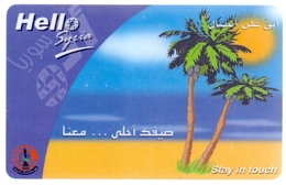 Syria Phonecards Used The Value 450 Syrian Pound - Syria