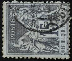 -Sage N°77 Type II   O.  PARIS Rue Cardinal-Lemoine. - 1876-1898 Sage (Type II)