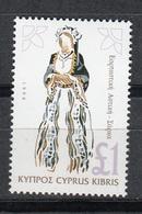 CHIPRE 1998 - TRAJES REGIONALES - YVERT Nº 919** - Textile