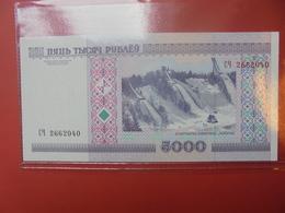 RUSSIE 5000 ROUBLES 2000 PEU CIRCULER/NEUF - Russie
