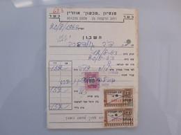 ISRAEL PALESTINE HOTEL PENSION REST HOUSE GUEST HOSTEL INN TAX STAMP TIVON KUPAT HOLIM RECEIPT BILL INVOICE VOUCHER - Manuscripts