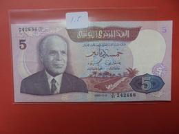 TUNISIE 5 DINARS 1983 PEU CIRCULER - Tunisie