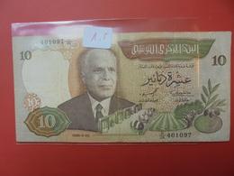 TUNISIE 10 DINARS 1986 PEU CIRCULER - Tunisie