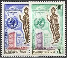 Laos, N° 222 à N° 223** Y Et T - Laos