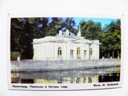 Small Calendar Pocket 1975 Year From Ussr Russia Leningrad - Calendarios