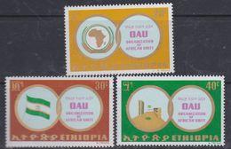 Ethiopie N° 571 / 73 X Organisation De L' Unité Africaine, Les 3 Valeurs Trace De Charnière Sinon TB - Ethiopie