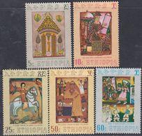 Ethiopie N° 592 / 96 XX Peintures Anciennes , Les 5 Valeurs Sans Charnière, TB - Ethiopie