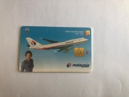 Indonesia - Malaysia Air Line  - Airplane - 2000 Ex Mint In Blister - Indonesien