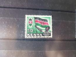 KENYA YVERT N° 7 - Kenya (1963-...)