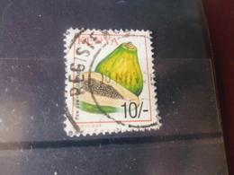KENYA YVERT N° 733 - Kenya (1963-...)