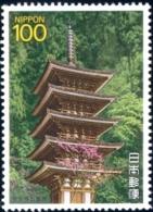 JAPAN- PAGODA-MNH-A5-874 - 1926-89 Empereur Hirohito (Ere Showa)