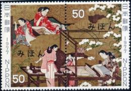 TEXTILES- WEAVING-HANDLOOMS- SPECIMEN-GOLDEN SETENANT PAIR-JAPAN-1977-MNH-A5-875 - Textile